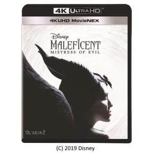 マレフィセント2 4K UHD MovieNEX<4K Ultra HD Blu-ray+Blu-ray>20200205|wondergoo