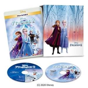 アナと雪の女王2 MovieNEX コンプリート・ケース付き<Blu-ray+DVD>(数量限定)20200513|wondergoo