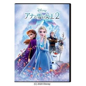 アナと雪の女王2<DVD>(数量限定)20200513|wondergoo