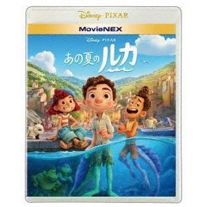 あの夏のルカ MovieNEX<Blu-ray+DVD>20210901|wondergoo