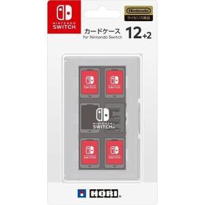 カードケース12+2 for Nintendo Switch ホワイト<部品>20170303|wondergoo
