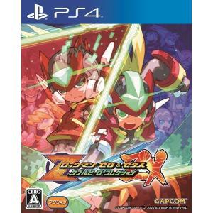【オリ特付】ロックマン ゼロ&ゼクス ダブルヒーローコレクション<PS4>[Z-8610]20200123|wondergoo