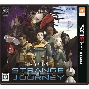 【オリ特付】真・女神転生 DEEP STRANGE JOURNEY<3DS>[Z-6637]20171026|wondergoo