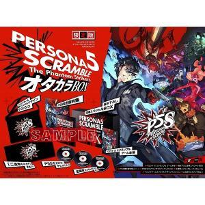 【オリ特付】ペルソナ5 スクランブル ザ ファントム ストライカーズ<PS4>(限定版)[Z-884...
