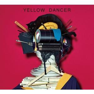 ■特典終了■星野源/YELLOW DANCER<CD+Blu-ray+特製ブックレット>(初回限定盤A)20151202|wondergoo