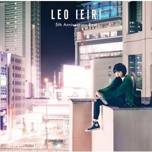 家入レオ/5th Anniversay Best<CD>(通常盤)20170215|wondergoo