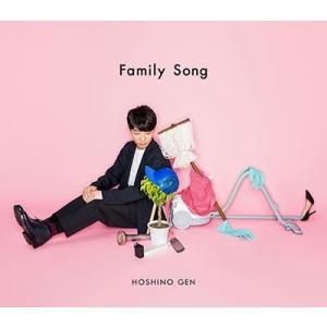 【先着特典付】星野源/Family Song<CD+DVD>(初回限定盤)[Z-6556]20170816|wondergoo