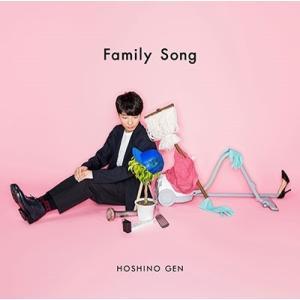 【先着特典付】星野源/Family Song<CD>(通常盤)[Z-6556]20170816|wondergoo