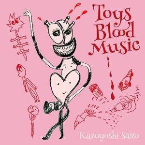 【先着特典付】斉藤和義/Toys Blood Music<CD>(初回限定盤)[Z-7160]20180314|wondergoo