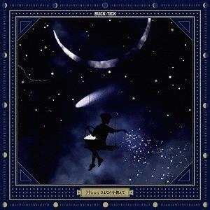 BUCK-TICK/Moon さよならを教えて<CD>(通常盤)20180221|wondergoo