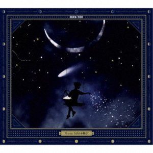 BUCK-TICK/Moon さよならを教えて<CD+DVD>(完全生産限定盤B)20180221|wondergoo