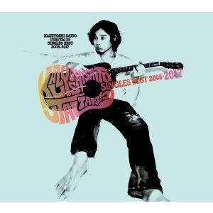 ●【先着特典付】斉藤和義/歌うたい25 SINGLES BEST 2008〜2017<CD+グッズ>(1万セット生産限定盤)[Z-7368]20180725|wondergoo