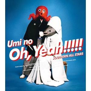 【先着特典付】サザンオールスターズ/海のOh, Yeah!!<CD>(完全生産限定盤)[Z-7464・7465]20180801