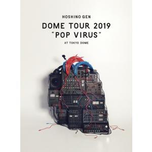 発売日:2019/08/07 商品番号:VIZL-1597 初回限定盤  【先着特典】星野源『DOM...
