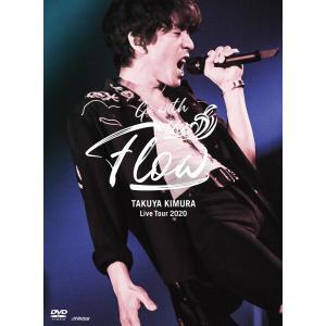 【先着特典付】木村拓哉/TAKUYA KIMURA Live Tour 2020 Go with the Flow<DVD>(初回限定盤)[Z-9291]20200624 wondergoo