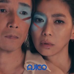AJICO/接続<CD>(通常盤)20210526 wondergoo