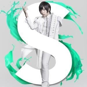 【オリジナル特典付】蒼井翔太/S<CD+Blu-ray>(初回限定盤)[Z-4752]20160518|wondergoo