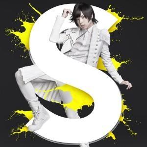 【オリジナル特典付】蒼井翔太/S<CD+DVD>(初回限定盤)[Z-4752]20160518|wondergoo