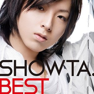 【ダブル特典】SHOWTA./SHOWTA. BEST<CD+DVD>(初回限定盤)[Z-4988・5085]20160706|wondergoo