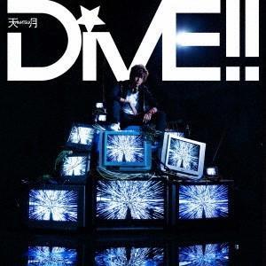 天月-あまつき-/DiVE!!<CD>(通常盤)20161214|wondergoo
