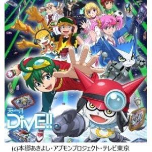 天月-あまつき-/DiVE!!<CD>(期間限定生産 アニメ盤)20161214|wondergoo