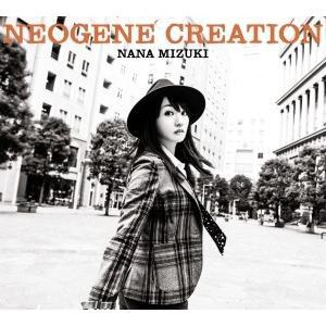 【オリジナル特典付】水樹奈々/NEOGENE CREATION<CD+Blu-ray>(初回限定盤)[Z-5732・5820]20161221|wondergoo