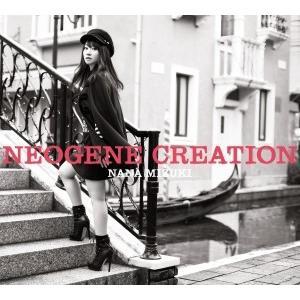 【オリジナル特典付】水樹奈々/NEOGENE CREATION<CD+DVD>(初回限定盤)[Z-5732]20161221
