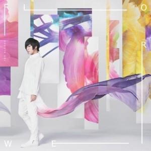 蒼井翔太/flower<CD>(通常盤)20170125|wondergoo