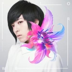 蒼井翔太/flower<CD+DVD>(初回限定盤)20170125|wondergoo