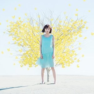水瀬いのり/Innocent flower<CD>(通常盤)20170405|wondergoo
