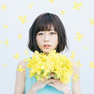 水瀬いのり/Innocent flower<CD+Blu-ray>(初回限定盤)20170405|wondergoo