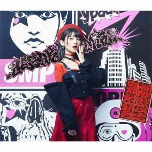 上坂すみれ/踊れ!きゅーきょく哲学<CD+DVD>(期間限定盤)20170712|wondergoo