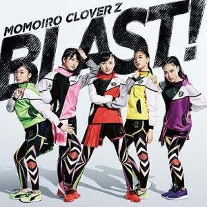 ももいろクローバーZ/BLAST!<CD>(通常盤)20170802|wondergoo