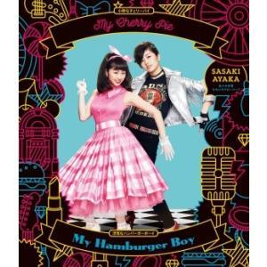 【先着特典付】佐々木彩夏/My Cherry Pie(小粋なチェリーパイ)/My Hamburger Boy(浮気なハンバーガーボーイ)<CD+Blu-ray>(初回限定盤)[Z-6589]20170823|wondergoo