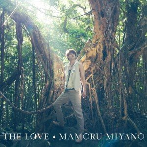 宮野真守/THE LOVE<CD>(通常盤)20170802 wondergoo