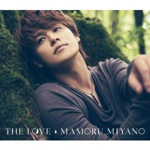 宮野真守/THE LOVE<CD+Blu-ray>(初回限定盤)20170802 wondergoo