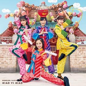 ももいろクローバーZ/笑一笑〜シャオイーシャオ!〜<CD+Blu-ray>(ももクロ盤)20180411|wondergoo