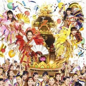 【先着特典付】ももいろクローバーZ/MOMOIRO CLOVER Z BEST ALBUM 「桃も十、番茶も出花」<2CD>(通常盤)[Z-7254]20180523 wondergoo