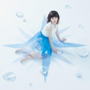 【オリジナル特典付】水瀬いのり/BLUE COMPASS<CD>(通常盤)[Z-7200・7201]20180523|wondergoo