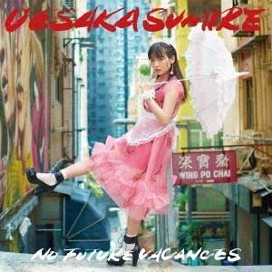 上坂すみれ/ノーフューチャーバカンス<CD>(通常盤)20180801|wondergoo