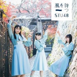 STU48/タイトル未定<CD+DVD>(Type A 通常盤)20180829|wondergoo