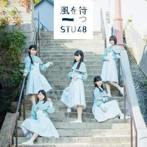 STU48/タイトル未定<CD+DVD>(Type D 通常盤)20180829|wondergoo