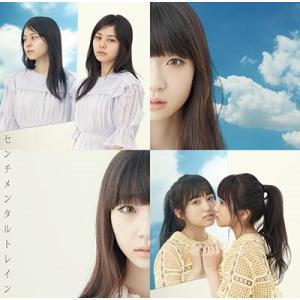 【新星堂オリジナル特典付】AKB48/センチメンタルトレイン<CD+DVD>(Type C 通常盤)[Z-7447・7694]20180919|wondergoo