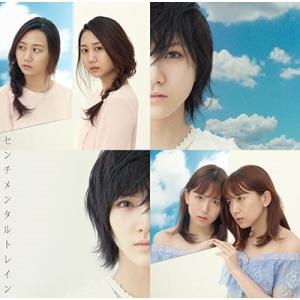【新星堂オリジナル特典付】AKB48/センチメンタルトレイン<CD+DVD>(Type D 通常盤)[Z-7447]20180919|wondergoo
