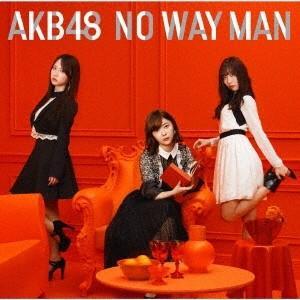 【新星堂オリジナル特典付】AKB48/NO WAY MAN<CD+DVD>(TypeD 通常盤)[Z-7737]20181128|wondergoo