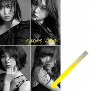 【新星堂オリジナル特典付】AKB48/ジワるDAYS<CD+DVD>(TypeC 通常盤)[Z-7988]20190313|wondergoo