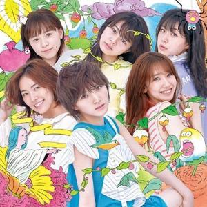 【新星堂オリジナル特典】AKB48/サステナブル<CD+DVD>(TypeC通常盤)[Z-8517]20190918|wondergoo