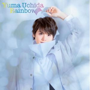 【オリジナル特典付】内田雄馬/Rainbow<CD>(通常盤)[Z-8593]20191127
