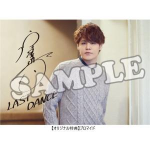 【オリジナル特典付】宮野真守/LAST DANCE<CD>[Z-8838]20200129 wondergoo 02