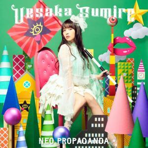 【オリジナル特典付】上坂すみれ/NEO PROPAGANDA<CD>(通常盤)[Z-8729]20200122|wondergoo
